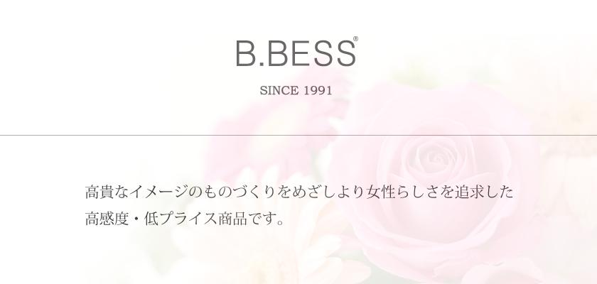 ブランド-B.BESS